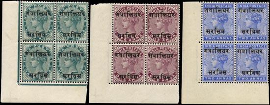 I.C.S. GWALIOR 1895  SGO1/a, 3/a, 5/a Official