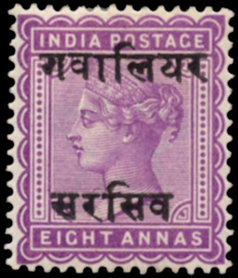 I.C.S. GWALIOR 1895  SGO9a Official