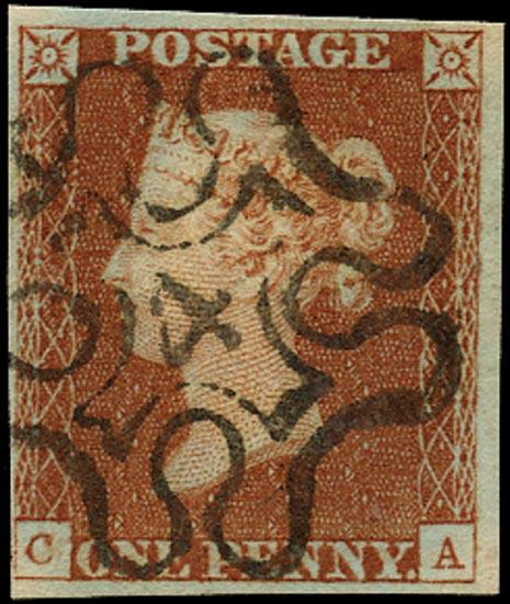 GB 1841  SG8m Pl.29 Used