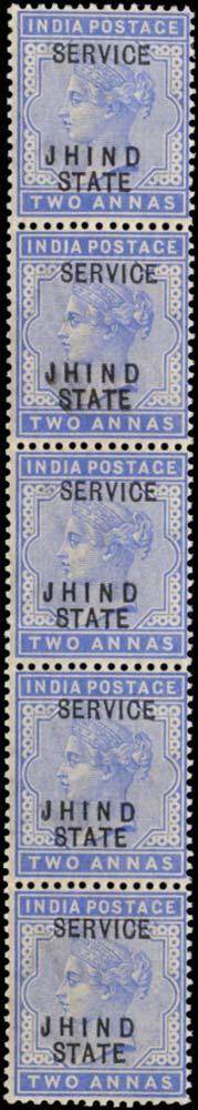 I.C.S. JIND 1886  SGO15a/b Official