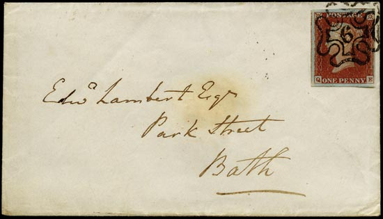 GB 1841  SG10m Pl.36 Cover