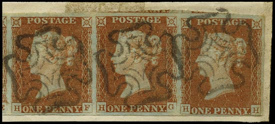 GB 1841  SG8 Pl.21 Used