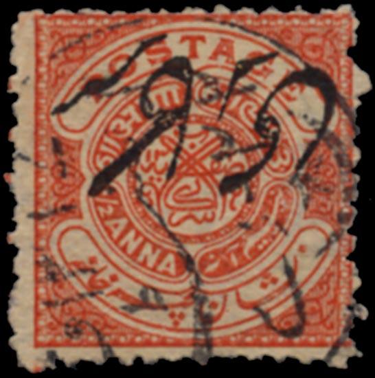 I.F.S. HYDERABAD 1909  SGO21ab Official