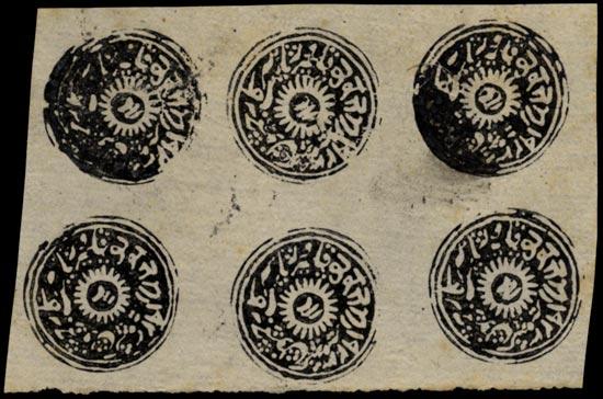 I.F.S. JAMMU&KASHMIR 1874  SG14 Mint