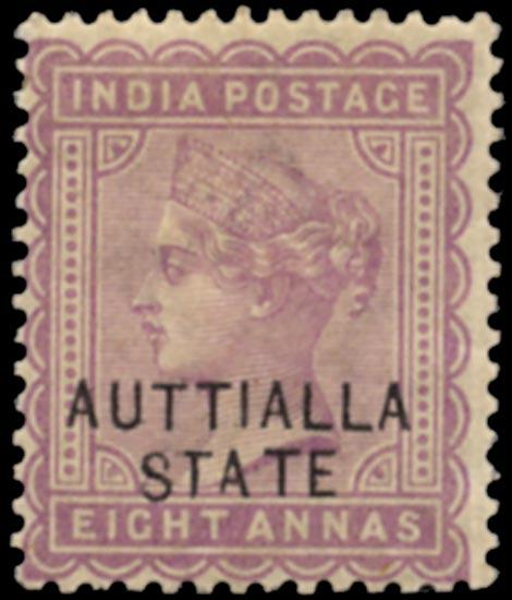 I.C.S. PATIALA 1885  SG12a Mint
