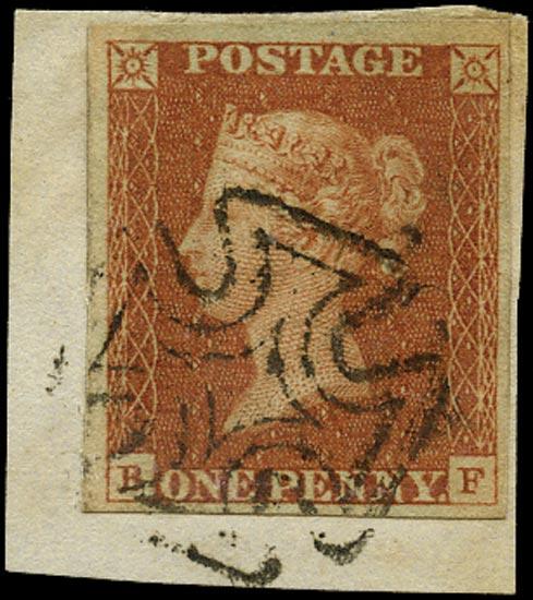 GB 1841  SG8 Pl.33 Used - Belfast MC