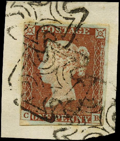 GB 1841  SG8 Pl.37 Used - Belfast MC