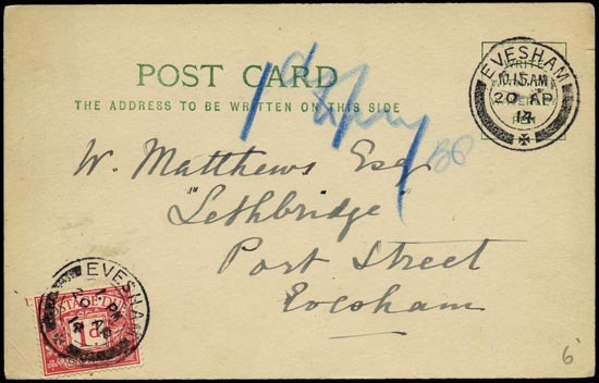 GB 1914  SGD2 Cover - First day of issue