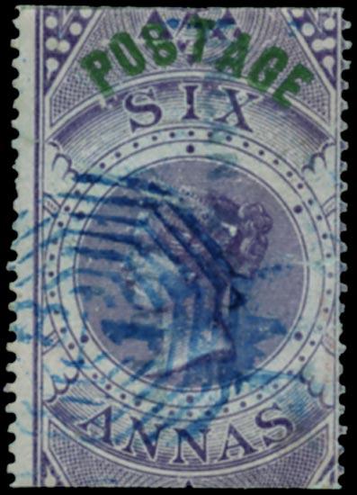 INDIA 1866  SG66 Used