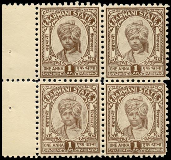 I.F.S. BARWANI 1932  SG34A Mint