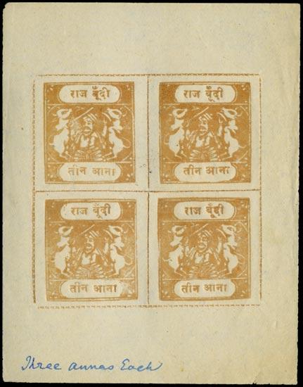 I.F.S. BUNDI 1920  SG22 Forgery