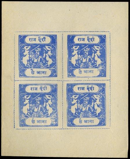 I.F.S. BUNDI 1920  SG24 Forgery
