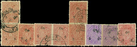 I.F.S. TRAVANCORE 1930  SGO52g, O55a/b, O56c/d, O59c, O59e Official