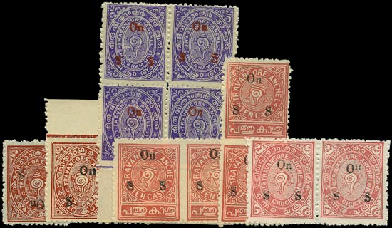 I.F.S. TRAVANCORE 1930  SGO52b,g, O54/b, O55a/b, O59/c Official