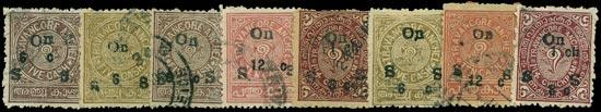 I.F.S. TRAVANCORE 1932  SGO74c/d, 75d/e, 76f, h, 77c/d Official