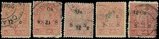I.F.S. TRAVANCORE 1932  SGO83a, b, d, e, i Official