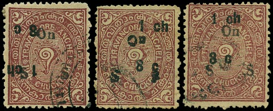 I.F.S. TRAVANCORE 1932  SGO84c e, f Official