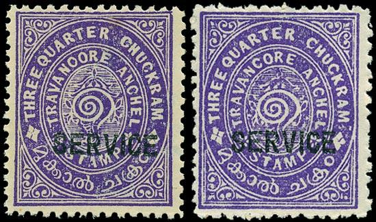 I.F.S. TRAVANCORE 1940  SGO94, c Official