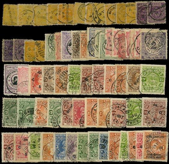 I.F.S. COCHIN 1892  SG1/115, O2/87 Cancel