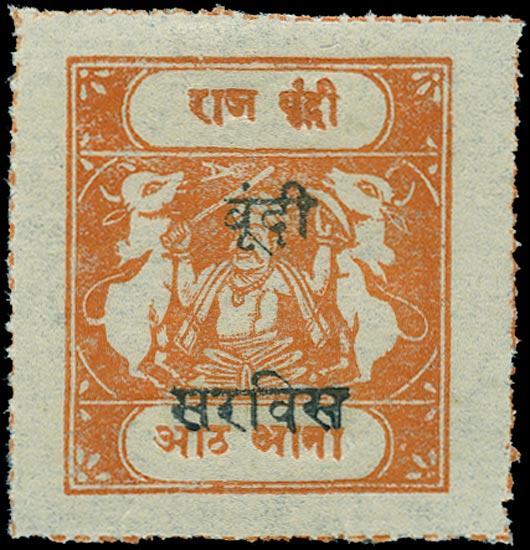 I.F.S. BUNDI 1915  SGO12A Official