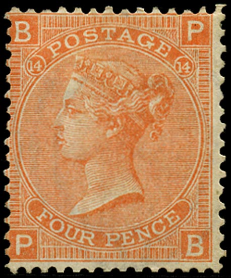 GB 1873  SG93 Pl.14 Mint unused o.g. example