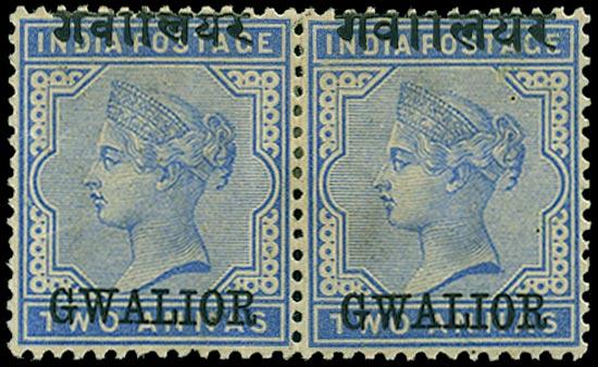 I.C.S. GWALIOR 1885  SG7c Mint
