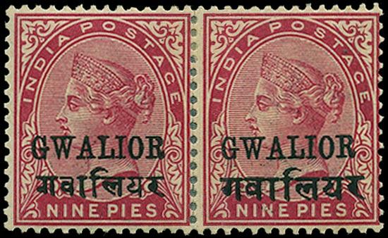 I.C.S. GWALIOR 1885  SG17d Mint