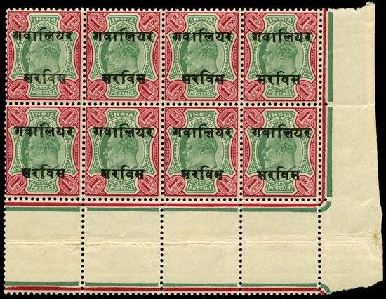 I.C.S. GWALIOR 1903  SGO46 Official