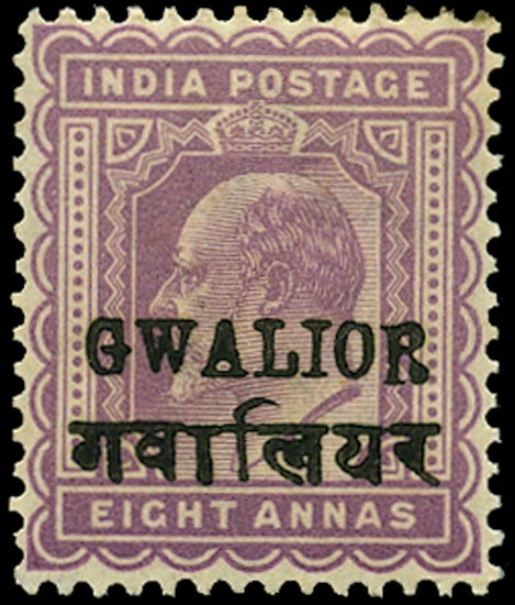 I.C.S. GWALIOR 1903  SG57Ae Mint