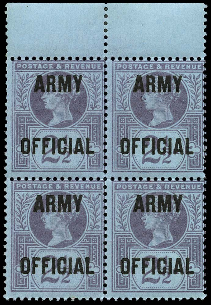 GB 1896  SGO44 Official (Army Official) U/M block of four