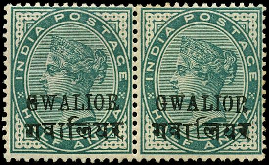 I.C.S. GWALIOR 1885  SG16c/cf Mint