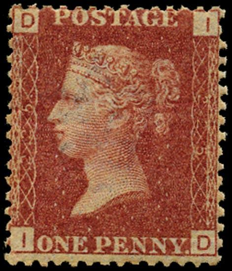 GB 1879  SG43 Pl.225 Mint