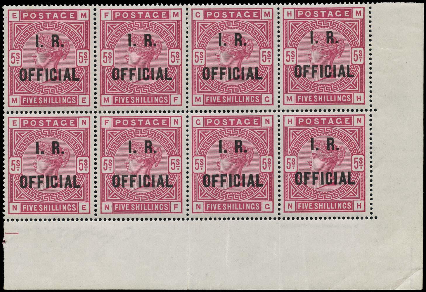 GB 1890  SGO9 Official (I.R. Official) U/M block eight