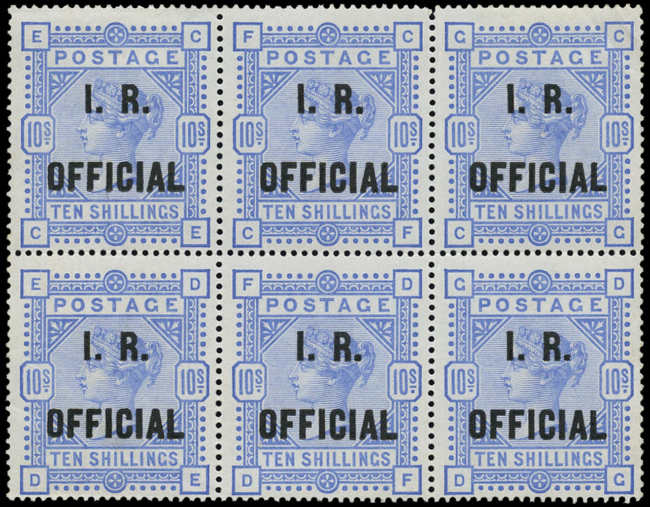 GB 1890  SGO10 Official (I.R. Official) Unused o.g. block six