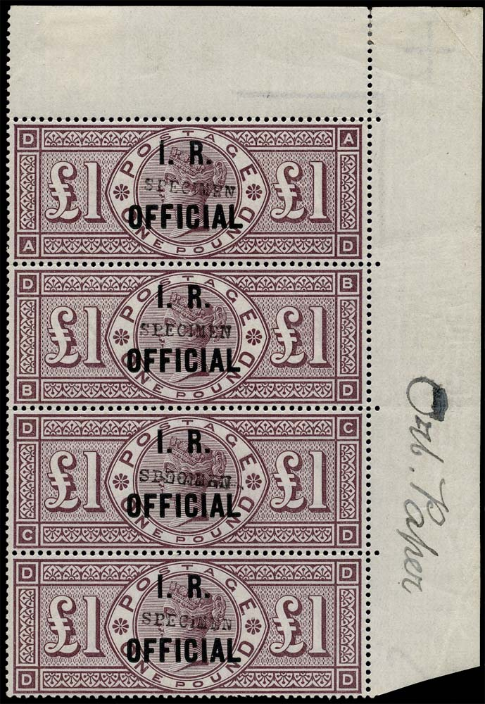 GB 1890  SGO12s Official (I.R. Official) U/M strip of four
