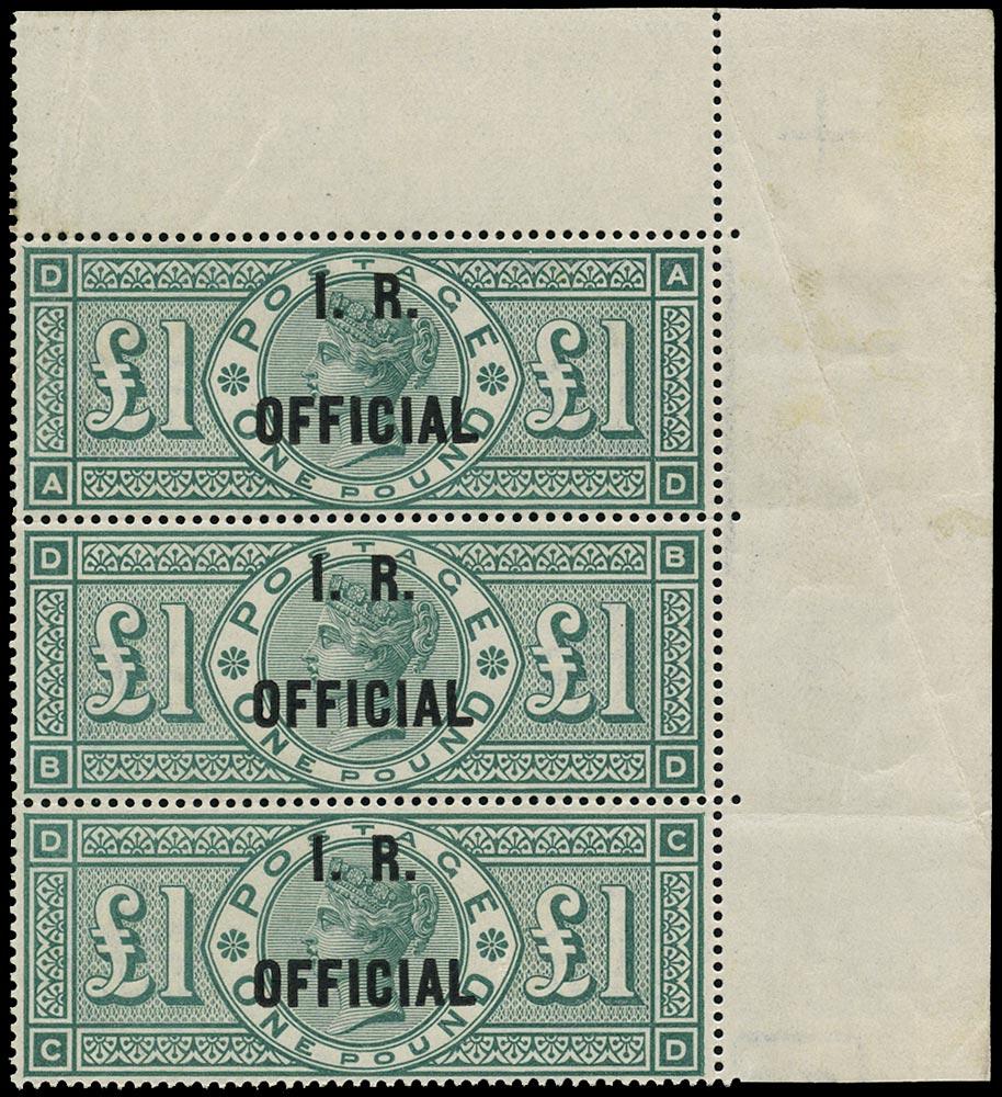 GB 1892  SGO16 Official (I.R. Official) U/M strip of four