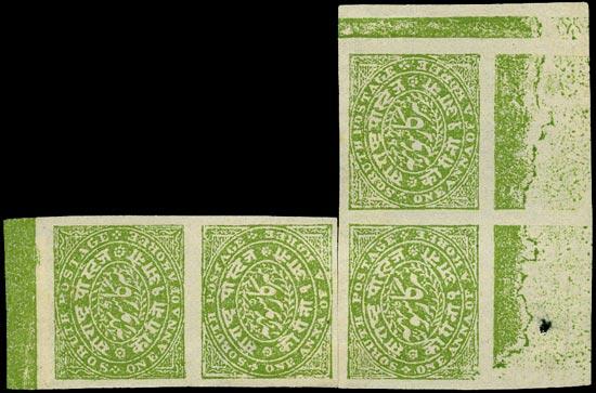 I.F.S. SORUTH 1878  SG16 var Mint
