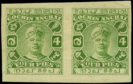 I.F.S. COCHIN 1916  SG36 Proof