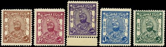 I.F.S. BIJAWAR 1935  SG1/5 Mint