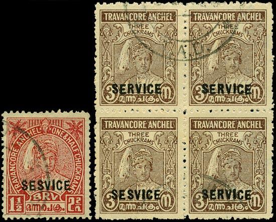 I.F.S. TRAVANCORE 1939  SGO88a, O90/a Official