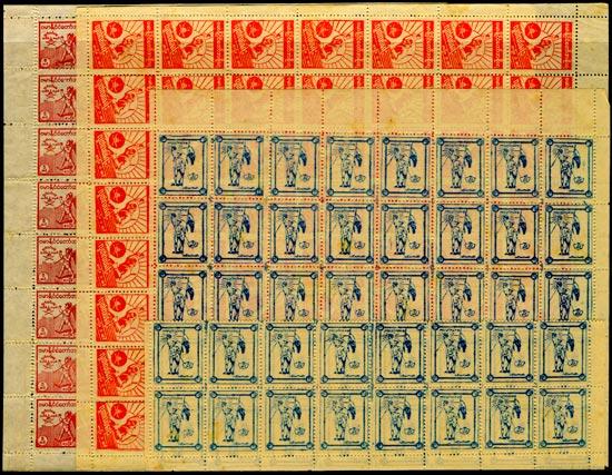 BURMA JAPANESE OCC 1943  SGJ82/4/a Mint