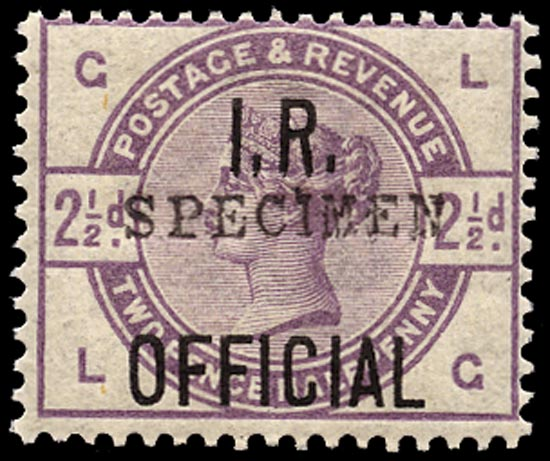 GB 1885  SGO6s Official U/M example
