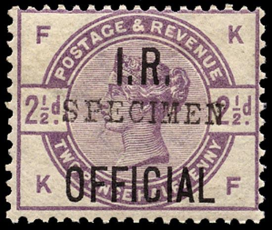 GB 1885  SGO6s Official M/M example