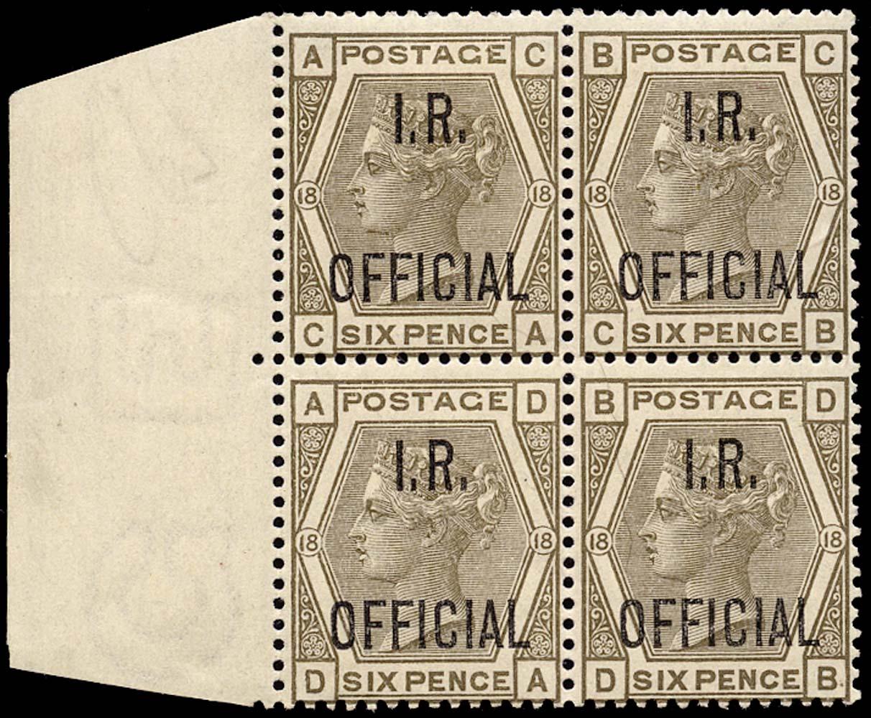 GB 1882  SGO4 Official Unused o.g. block of four
