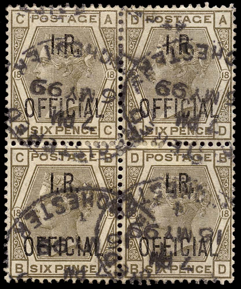 GB 1882  SGO4 Official used block of four