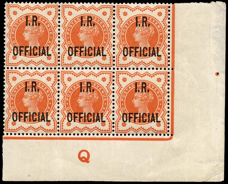 GB 1888  SGO13 Official