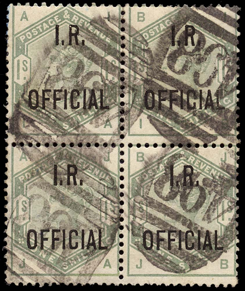GB 1885  SGO7 Official fine used block of four