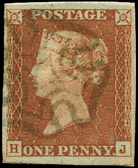 GB 1841  SG8 Pl.37 Used
