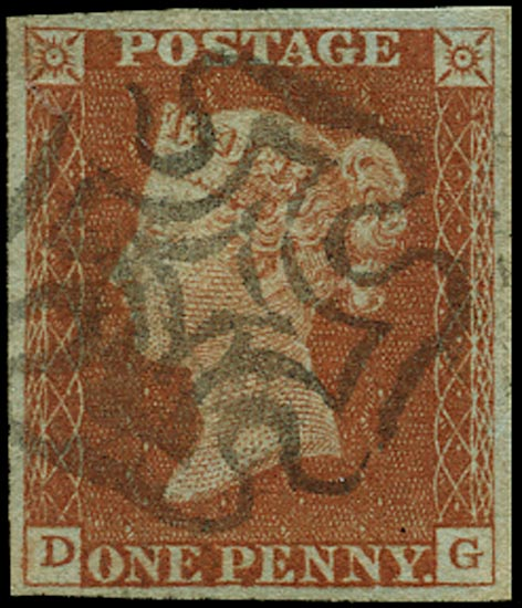GB 1841  SG8 Pl.39 Used