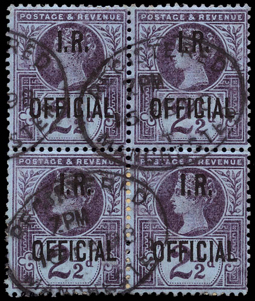 GB 1892  SGO14 Official VFU block of four